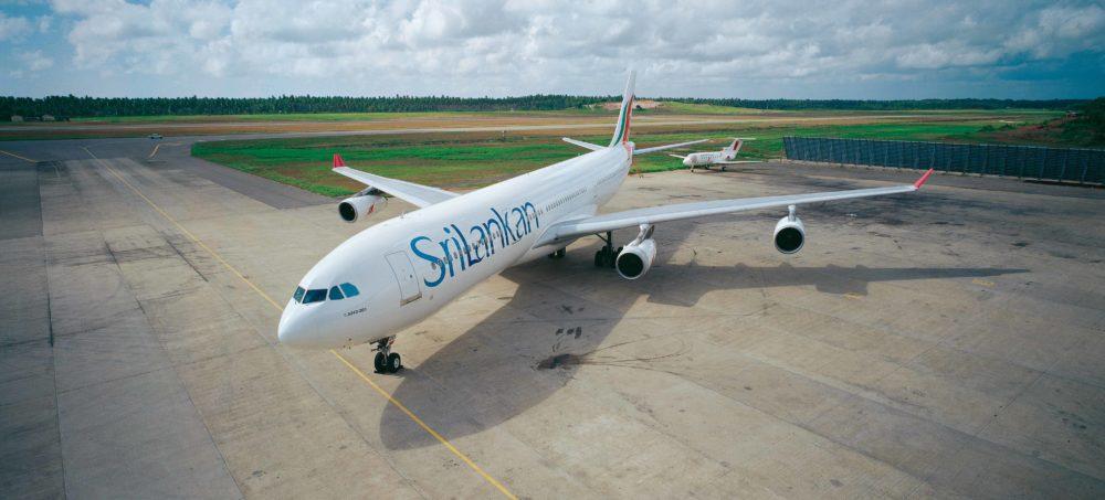 スリランカ航空、成田-マーレ-コロンボ線のルート・便名・スケジュール ...